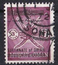More details for oman sg 138, sc#133a overprint 5b on 3b in black, vfu