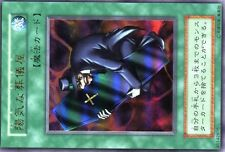 Ω YUGIOH CARTE NEUVE Ω ULTRA RARE N° 41142615 The Cheerful Coffin