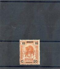 ITALIAN SOMALILAND Sc  74(MI 78)*F-VF LH $24