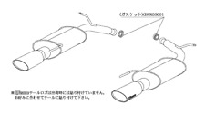 KAKIMOTO EXHAUST KRNOBLE ELLISSE FOR NISSAN SKYLINE SEDAN PV36 V36 N51375B
