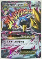 Mega M Metagross EX ULTRA RARE XY35 Pokemon TCG Black Star Promo HOLO FOIL - MP