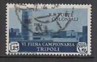 Italy Libia - Tripoli Fair  6^ Sassone n.114 used