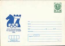 1986  Bulgaria  Chess  cover  VF