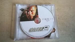 THE TRANSPORTER 2 - JASON STATHAM FILM MOVIE VIDEO CD CDi CD-i VCD Fast Post CS