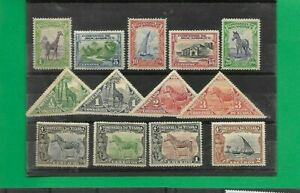 """AFRICA STAMPS, DIFFERENT STAMPS """" SAFARI """"  HINGED"""