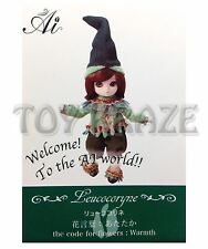 JUN PLANNING AI BALL JOINTED DOLL LEUCOCORYNE Q-729 FASHION PULLIP GROOVE INC