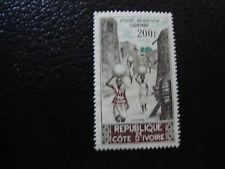 COTE D IVOIRE - timbre - yvert et tellier aerien n° 23 n* (A7) stamp