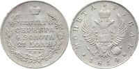 Russia 1 Rouble (Ruble) 1814 Silver Coin.
