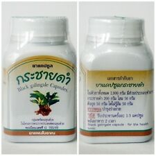 Asian Sex Herb Legal Male Enhancer Thai Chinese Enlargement Black Galingale