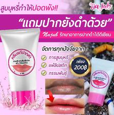 Fresh Pink Lip Lightening Nipple Lip Bleaching Cream Treatment Remove Dark Smoke