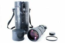 Nikon AF NIKKOR 300mm f4 IF ED Telephoto Lens from Japan [Exc+++] #2268A
