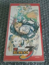 Street Fighter Zero 3 Arcade Promo VHS Video Capcom CPS II CPS2