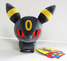 Pokemon Center Original Plush Doll Pokemon Dolls Umbreon (Blacky) 4521329215457