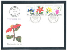 THAILAND 1988 New Year Flowers (Flora) FDC