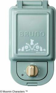 BRUNO Moomin Hot Sand Maker single BOE050-BGR NEW From Japan