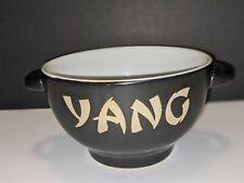 Yin and Yang Ceramic Bowl