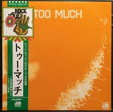 Too Much Japan 1971/2016 With Rock Age OBI Atlantic RE LP NM Prog/Psych