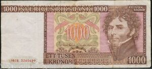 SWEDEN 1000 1,000 KRONER P-55 a 1978 KING KARL STEEL RARE MONEY BILL BANK NOTE