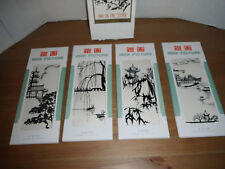 CHINESE IRON PICTURE ART VINTAGE in ORIGINAL BOX ( SET OF 4 ) HAND MADE IN CHINA