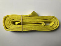 "Two Ply Single Leg 2"" x 12' Eye-to-Eye Nylon Sling #EE2-802. 6400lb 5000lb 12800"
