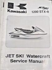 Kawasaki 2004 1200 STX-R Service Manual
