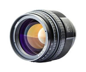 Brand new! Helios 40-2N 85mm f/1.5 MC Lens for Nikon