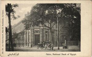 PC EGYPT, CAIRO, NATIONAL BANK OF EGYPT, Vintage Postcard (b30764)