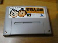 GAME/JEU SUPER FAMICOM NINTENDO NES JAPANESE SHVC-OW SNES SFC JAPAN **