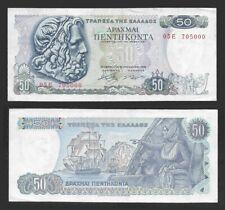 Greece 1978 50  drachma banknote Poseidon rev. Bubulina fancy number