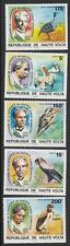 (50386) Upper Volta MNH Birds /  Dr Albert Schweitzer 1975