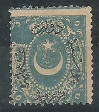 1868 TURKEY DULOS IS.5kr COLOR MISSING .ERROR AT UPPER  LEFT SIDE  RR