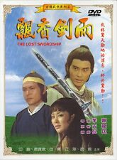 The Lost Swordship (1977) DVD [REGION FREE] English Subtitles - Hoker - Taiwan