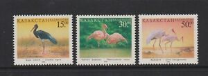Kazakhstan - 1998, Birds set - MNH - SG 231/3