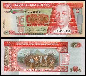GUATEMALA 50 QUETZALES (P113) 2007 UNC