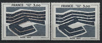 """FRANCE STAMP TIMBRE 2075b """" UBAC VARIETE BEIGE OMIS """" NEUF xx LUXE SIGNE R515"""