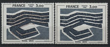 "FRANCE STAMP TIMBRE 2075b "" UBAC VARIETE BEIGE OMIS "" NEUF xx LUXE SIGNE R515"