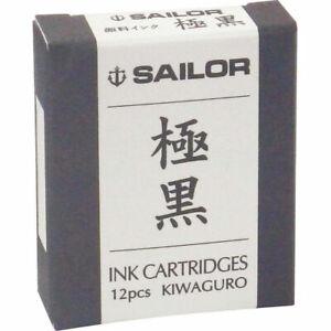 Sailor Founting pen nano ink cartridge KIWAGURO (Kiwa-Guro) Black (12/pk)
