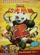 KUNG FU PANDA 2 HONG KONG VIDEO PROMO POSTER-Cast Of Characters Ready For Action