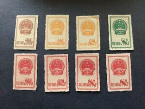 "CHINA  - 8 unused stamps ""National Emblem"" (1952)"