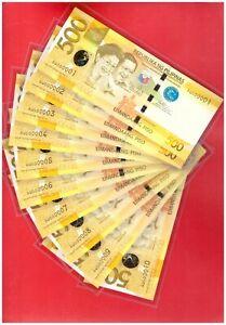 2012 PHILIPPINES 500 peso NGC Aquino Low No. 10 pcs set  AU 000001 to 10 UNC