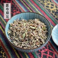 Organic Luo Bu Ma Rafuma Apocynum Venetum Flowers Sword-leaf Dogbane Herbal Tea