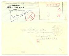 JAPAN OCCUP. DUTCH INDIES 12-08-04- POSTAGE FREE = ORPHAN CHAMBER= CENSOR F/VF