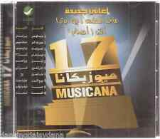 MUSICANA 17 Cyrine, Maya, Majed, Hasna, Olfat, Amr, Maysam, Rabee3 Arabic Mix CD