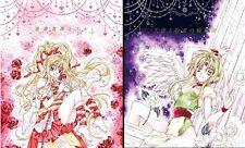 Doujinshi Kamikaze Kaito Jeanne Arina Tanemura 2 books! Manga Japan