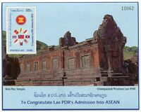 LAOS STAMP 1997 LAOS ADMISSION TO ASEAN FLAGS TEMPLE MNH SHEET