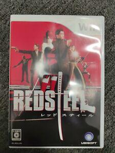 RARE Mint Red Steel Nintendo Wii Japanese Japan JPN JP Import