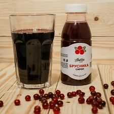 Siberian berries Syrup handmade with love