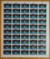 50 x Bund 1290 postfrisch Bogen LUXUS Formnummer FN 2 BRD 1986 Satelliten MNH