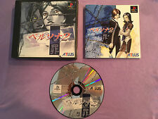 Persona 2: Innocent Sin (PS1) Japan Import