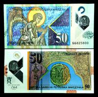 Macedonia 50 Denari Banknote World Paper Money UNC Currency Bill Note